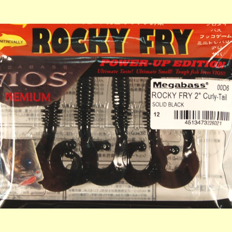 ROCKY FRY 2 Inch Curly-Tail - 12-SOLID BLACK - Megabass